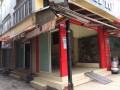 Cho thuê Mặt bằng 30 m2, 2 mặt tiền,phường 1, quận 5, ngay ngã tư Trần Bình Trọng-Cao Dạt, gần CC Nguễn Biểu..